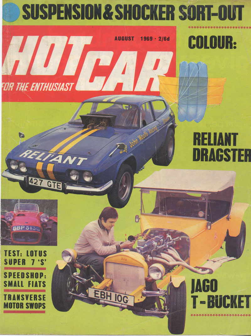 Hotcar1.jpg